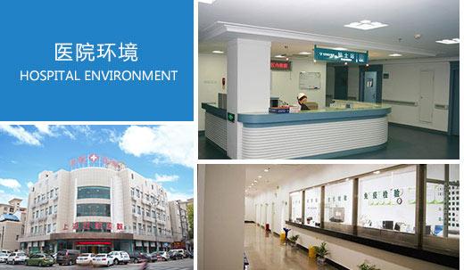 上海胎记医院-上海虹桥胎记医院环境