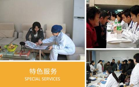 上海去胎记好的医院-上海虹桥胎记医院用心服务每一位患者